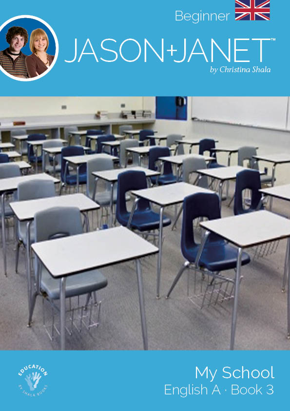 My School - ESL eBook